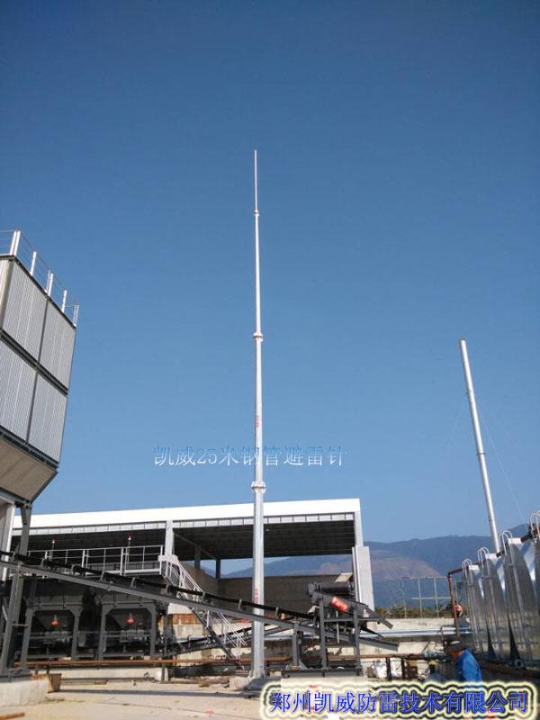25米避雷针安装图04.jpg
